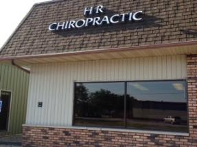 chiropractic building front